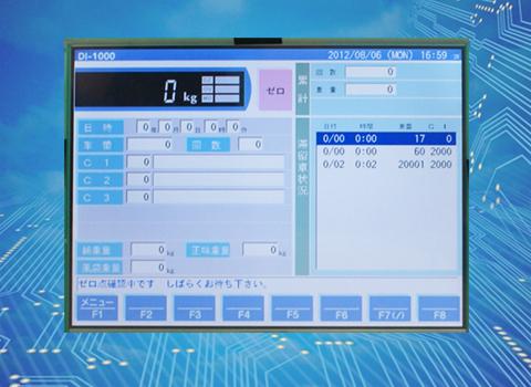 LCD表示付き計量装置